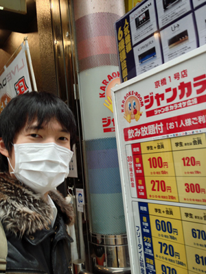 special_karaoke18h_s_400