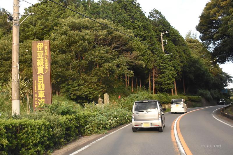 special_kanban_izu1_800_c