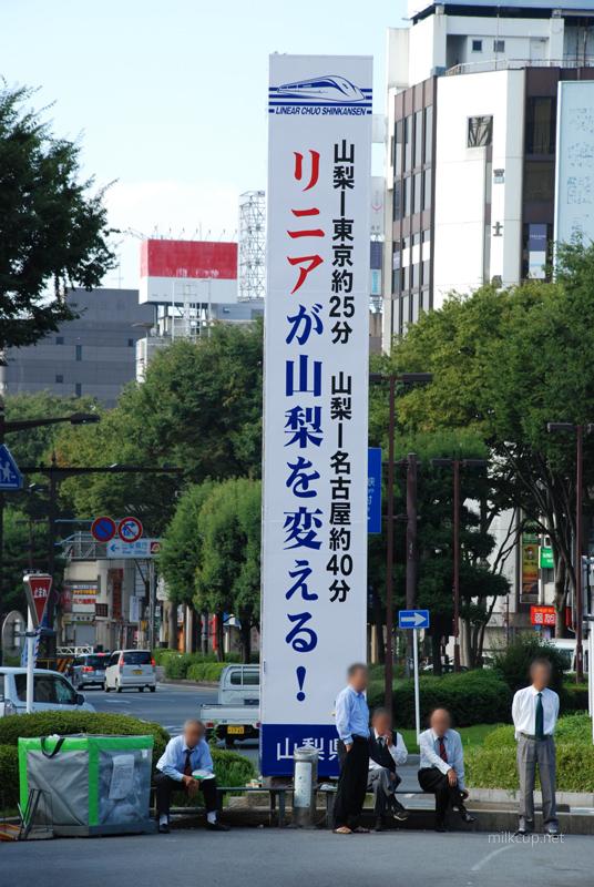 special_kanban_kofu_800_m_c