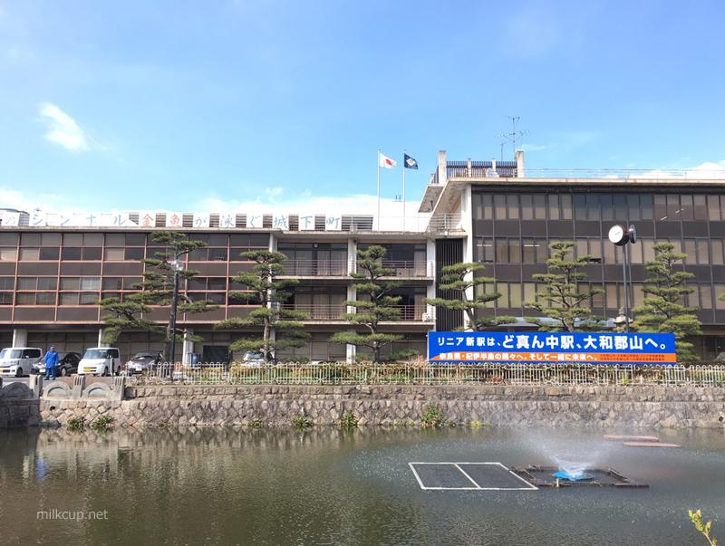 special_kanban_koriyama1a_800_c