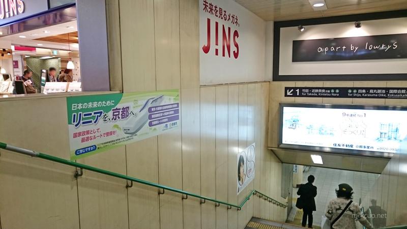 special_kanban_kyoto1a_800_m_c