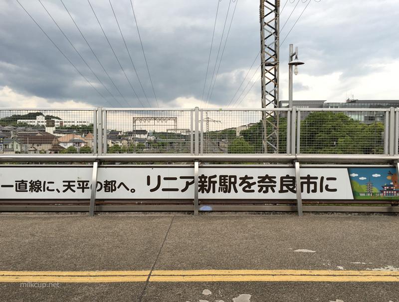 special_kanban_takanohara_800_c