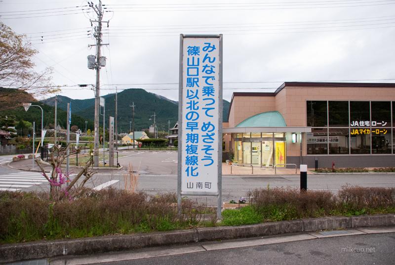 special_kanban_tanigawa3_800_c