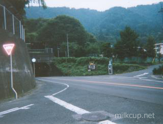 cycling_2002biwako_punk3_320_c