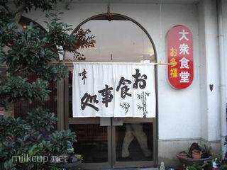 cycling_2003awaji_goshiki2_320_c
