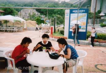 cycling_2003awaji_iwaya3_320_c