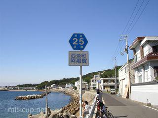 cycling_2003awaji_seidan1_320_c