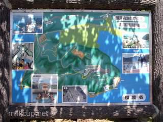 cycling_2003awaji_south3_320_c