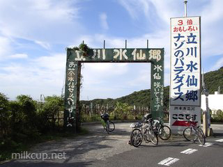 cycling_2003awaji_sumoto12_320_c
