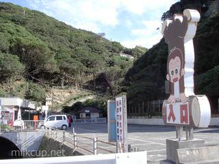 cycling_2003awaji_sumoto13_320_c