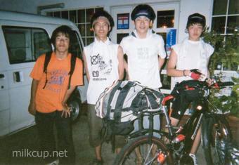 cycling_2003awaji_tsuna_320_c